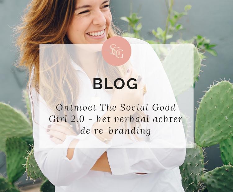rebranding TheSGG